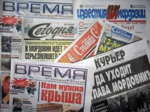 Почтальон из Мордовии - «Человек подписки» - 2014