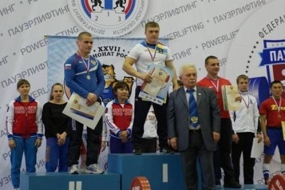 Мордовские пауэрлифтеры отличились на чемпионате России