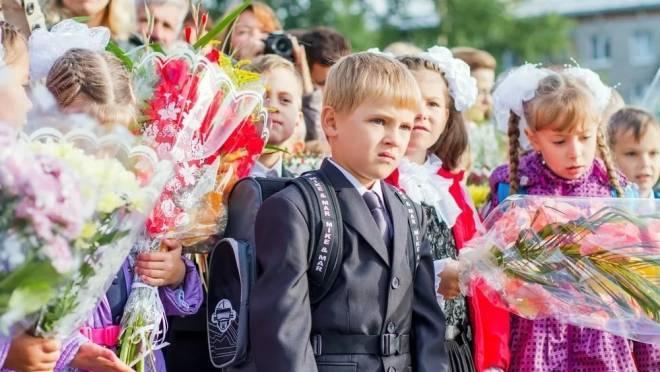 В новом учебном году будет сформировано 137 первых классов