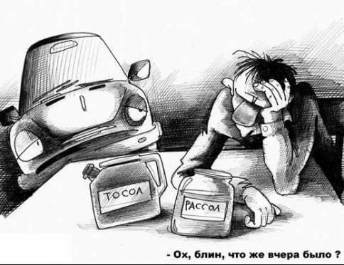 В Мордовии пьяный угонщик сбился с пути и не смог доехать до подруги