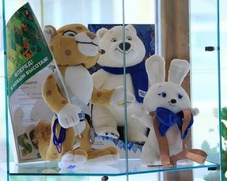 Школьники Саранска начали новый учебный год по-олимпийски