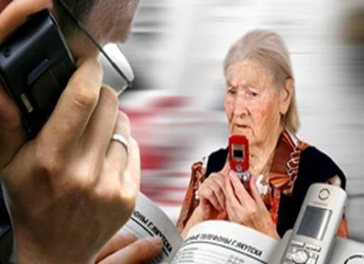 Пенсионерку из Саранска «кинули» на 720 тыс рублей
