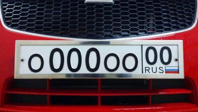 Автомобильные номера изменят форму и размер