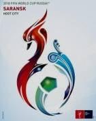 На ЧМ по футболу в 2018 году Мордовия ждет не менее 100 тысяч гостей