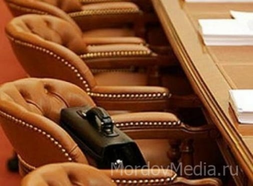В Мордовии станет меньше чиновников
