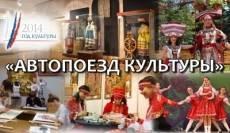 В Мордовии культуру пустят в массы