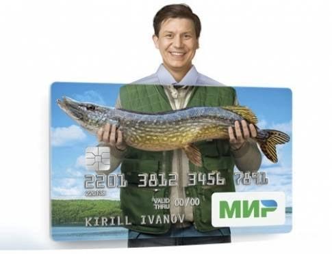 Карта «Мир»: снимайте деньги без комиссии в банкоматах любых банков