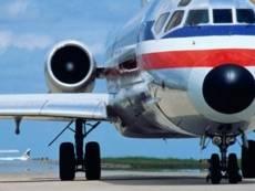 На апгрейд аэропорта в Саранске  выделят почти 2 млрд. рублей