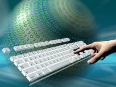 Широкополосный доступ в Интернет теперь реален для жителей Ковылкино