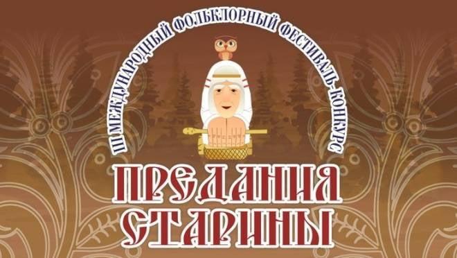 Исполнители из Эстонии и нескольких регионов России приедут в Саранск на «Предания старины»
