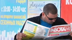 Специалисты оценили ситуацию на рынке труда Мордовии