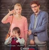 Жителям Саранска бесплатно покажут «Дневник мамы первоклассника»