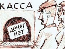 В Мордовии с начала года рабочим вовремя не заплатили более 320 млн рублей