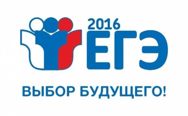 Система видеонаблюдения «Ростелекома» готова к проведению основного периода ЕГЭ-2016