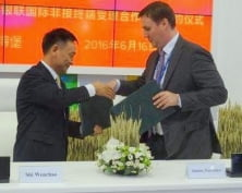 Россельхозбанк начал выпуск китайских платежных карт UnionPay