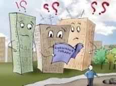 В Саранске директора домоуправления наказали крупным штрафом