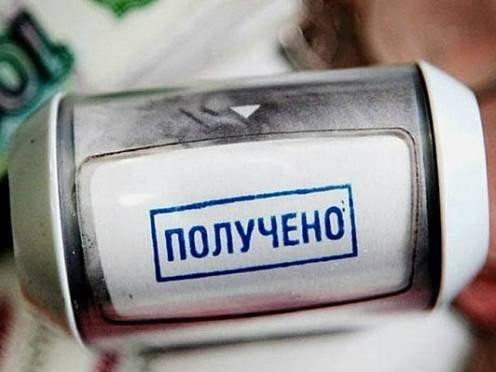 В Мордовии чиновница ответит за получение чужой зарплаты