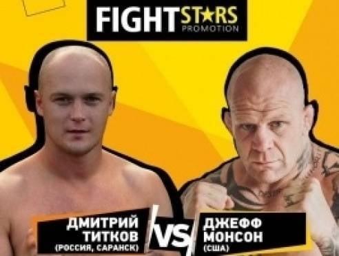 В Саранск приедут Дмитрий Чудинов и Юля Волкова