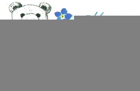 В Мордовии стартовала акция «Мама, я тебя люблю!»