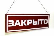В Саранске поубавится круглосуточных магазинов