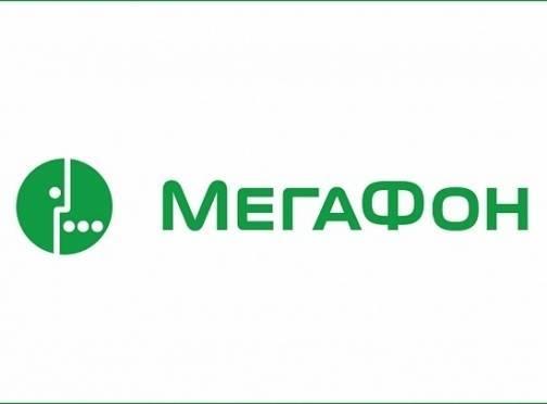 В «MegaFon.TV» появилась возможность записи эфира