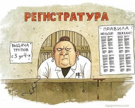 В Мордовии уровень медобслуживания не дотягивает до уровня медтехнологий