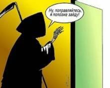 В Мордовии немного снизилась смертность