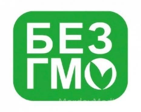 В Госдуме хотят запретить ввоз в Россию ГМО-продуктов
