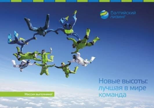"""Компания """"Балтийский лизинг"""" подвела итоги деятельности за 6 месяцев 2014 года"""