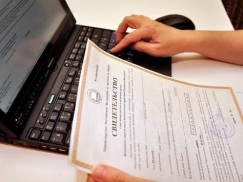 Жители Мордовии выбирают бесконтактное общение с налоговой службой