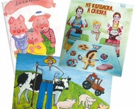 В Мордовии стартует конкурс детского творчества «Расколбас»