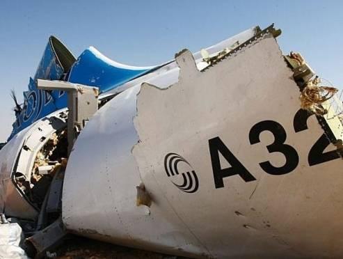 ФСБ: причиной крушения российского самолёта стал теракт