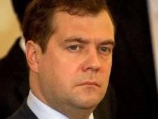 Дмитрия Медведева «отправили в отставку»