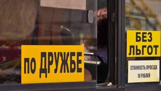 В дни ЧМ-2018 проезд в общественном транспорте Саранска будет бесплатным