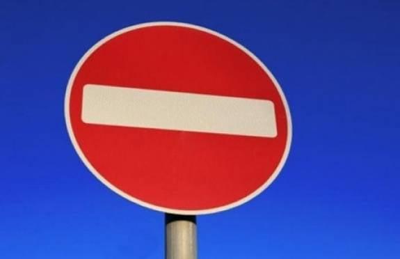 Ради «Кросса наций» в Саранске перекроют несколько улиц