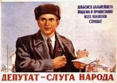 В Саранске вспомнят все наказы избирателей