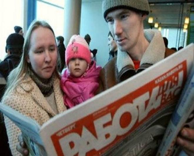 Уровень безработицы в Мордовии – один из самых низких в Поволжье