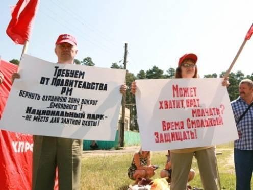 Коммунисты Мордовии встали на защиту национального парка «Смольный»
