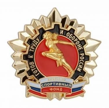 Мордовия присоединится к «Единой декаде «ГТО»