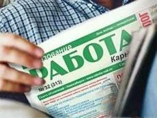 В Мордовии стало больше безработных