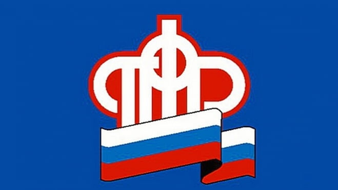 Пенсионный фонд ответит на вопросы жителей Мордовии