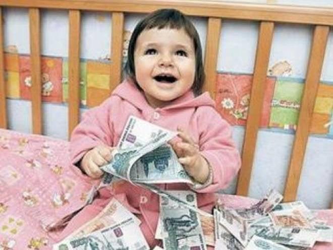 В 2013 году в Мордовии второй ребенок станет «дороже»
