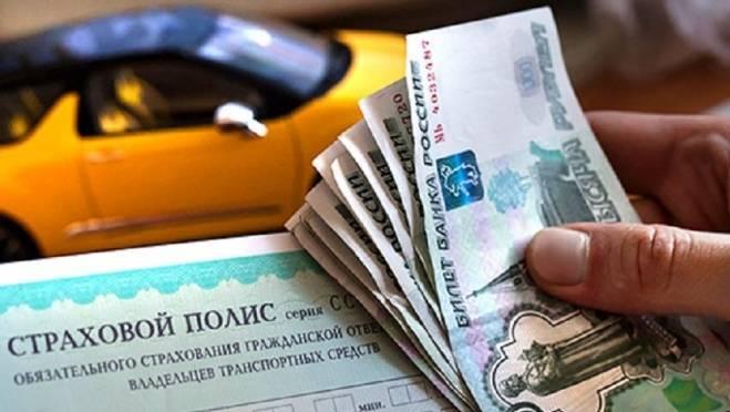 Выплата по Европротоколу увеличится вдвое