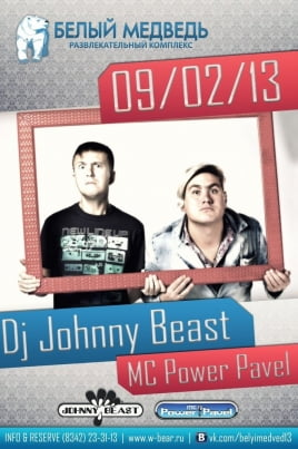 DJ Johnny Beast, MC Power Pavel постер