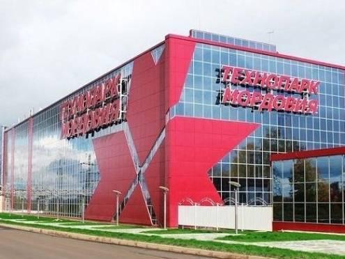 Технопарк Мордовии готовится к  «Open Innovations Expo»