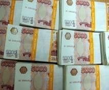 На реконструкцию саранского аэропорта направят 3,6 млрд рублей