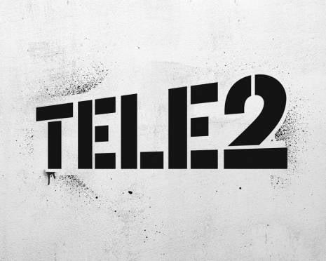 Tele2 начинает подготовку к запуску коммерческих операций в Пензенской области