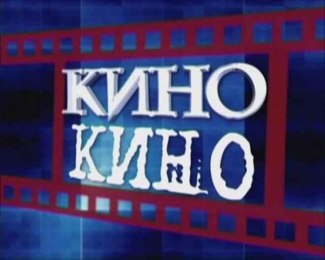 В 2016 году россияне смогут бесплатно посмотреть отечественные фильмы