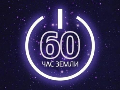 Жителей Мордовии призывают отключить свет