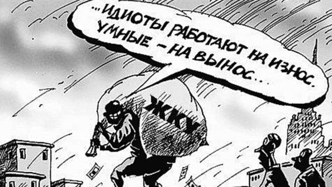 В Саранске осудили вороватого председателя ТСЖ